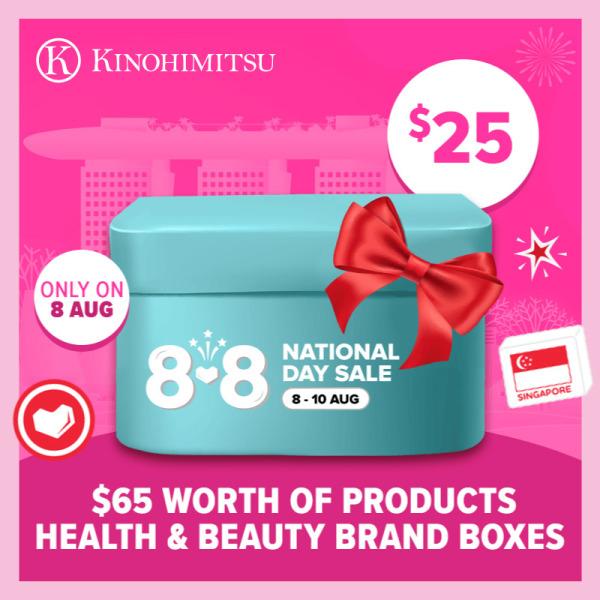 Buy KINOHIMITSU HEALTH 8.8 BRAND BOX Singapore