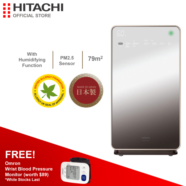 Made In Japan, Hitachi Air Purifier & Humidifier, EP-L110E-X Singapore