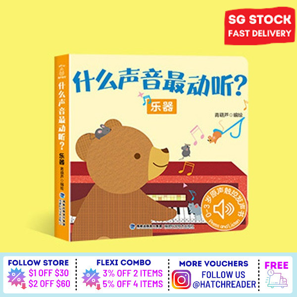 [SG Stock] Whats That Sound? Musical instrument English Chinese Bilingual book Interactive Audio for children kids baby toddler 0 1 2 3 4 5 6 years old - learning words picture early education board book