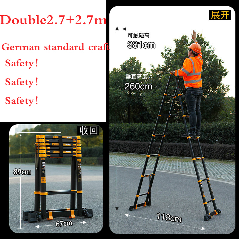 Upgrade German standard telescopic ladder project lifting herringbone staircase thickening folding ladder safety guaranteed double-sided 2.7m