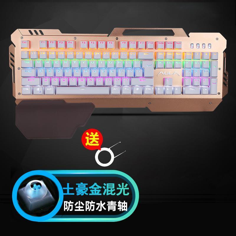 AULA F2022 Internet Cafes Mechanical Keyboard Keyclick Household Desktop Cable Horse Race Lamp Game Waterproof Wrist Splint Plug Singapore