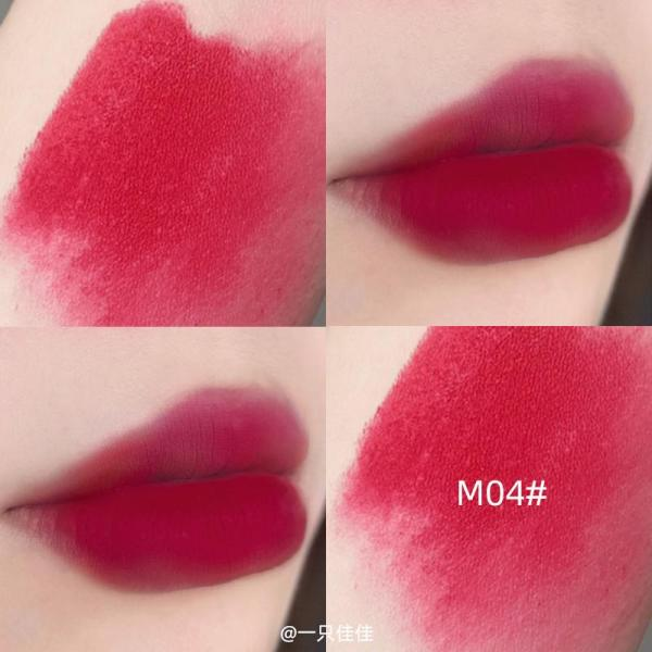 Buy South Korea Unny Magnetic Sucker Black Quadrate Lipstick Female Matte Fog Surface Lip Glaze Cow Blood Color Mouth Seashellrose M02MO4 Xue Sheng Kuan Singapore