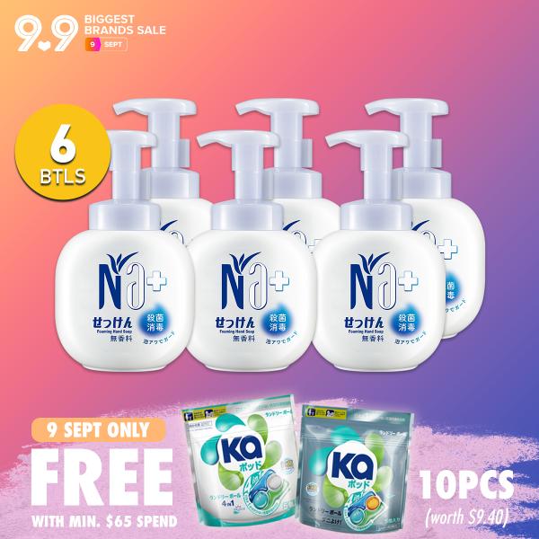 Buy Na+ Foaming Hand Soap 350ml x 6 bottles - Original / Green Tea / Mix (3ea) Singapore