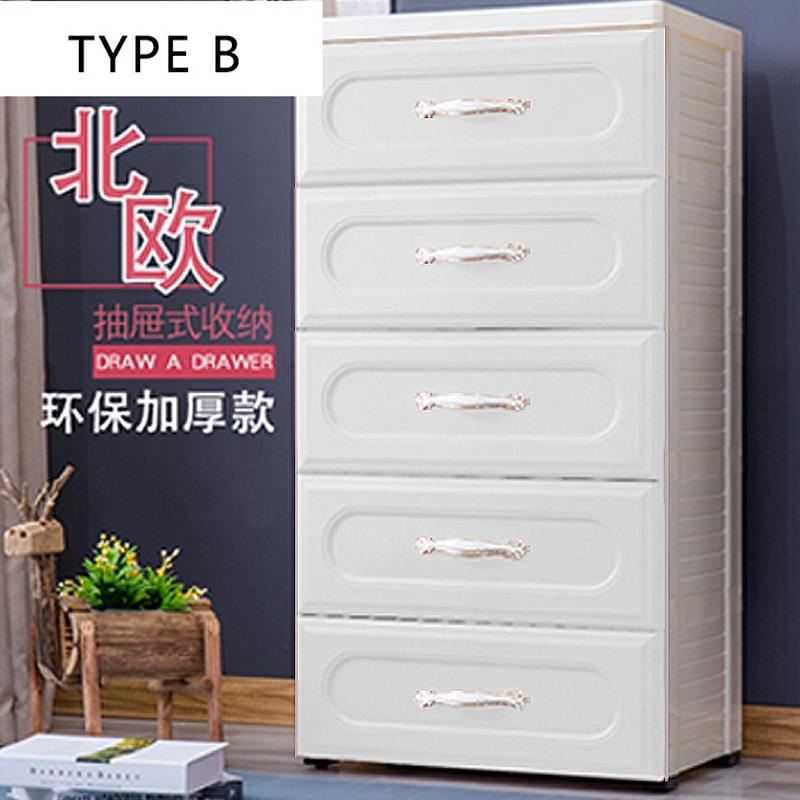 Storage Drawers /Storage rack/Plastic Rack/Stackable/Container Plastic/DIY/Kids Cabinet/Chest of Drawer (White Colour)