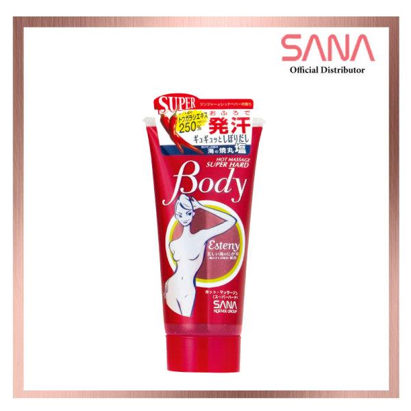 Buy SANA Esteny Hot Super Hard Slimming Gel Singapore
