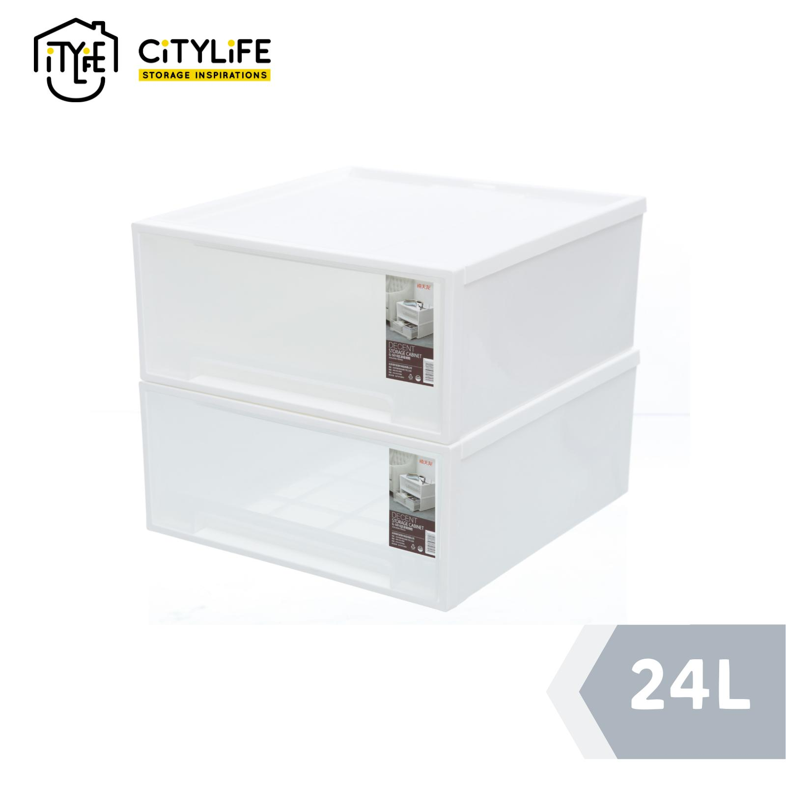 [Bundle of 2] - Citylife 24L Signature Single Tier Drawer