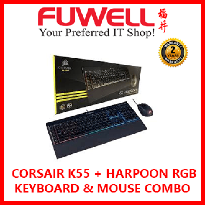 CORSAIR K55 + HARPOON RGB KEYBOARD & MOUSE COMBO Singapore