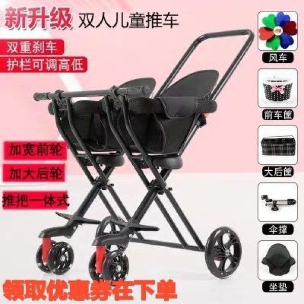 Baby Walking Tool Twins Children Tricycle Double Cart Folding Ultra Lightweight ying er bao Baodai Silicon Go out Singapore
