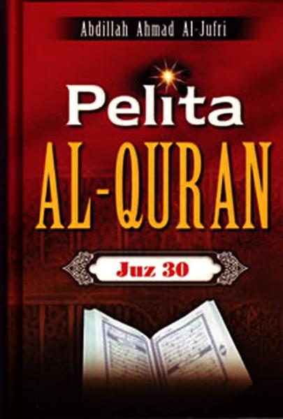 Pelita Al-Quran Juz Amma (30)