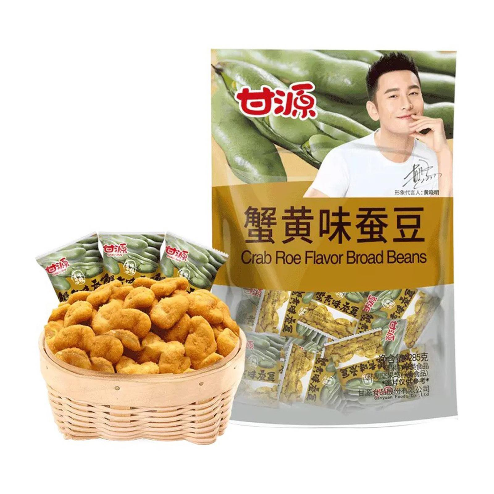 Gan Yuan Crab Roe Flavored Broad Bean Snacks