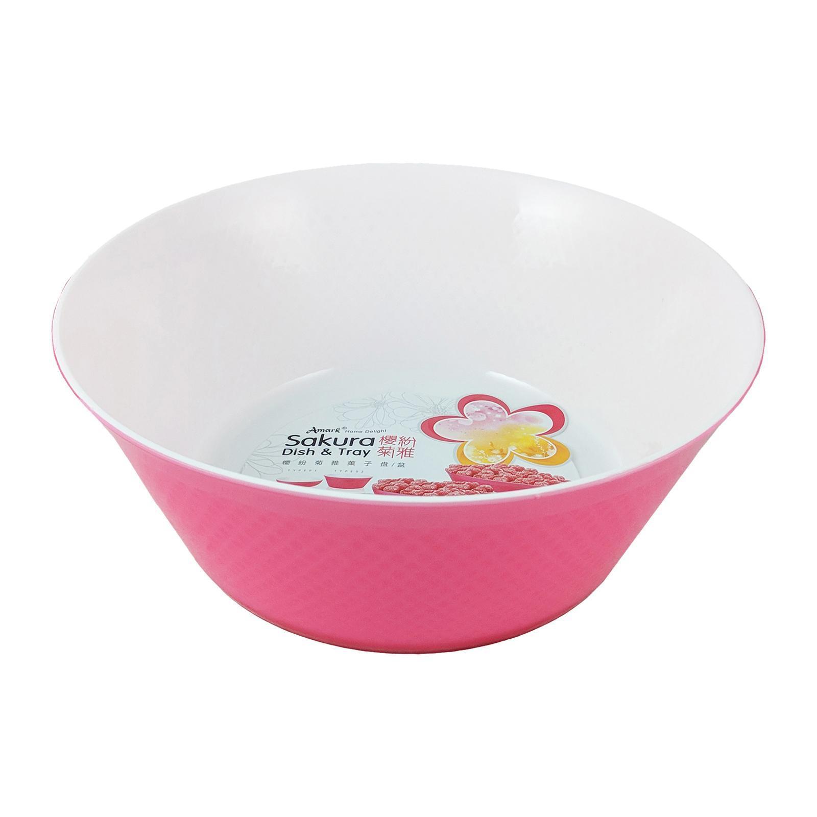 Amark Sakura Medium Deep Dish 23 CM (Pink)