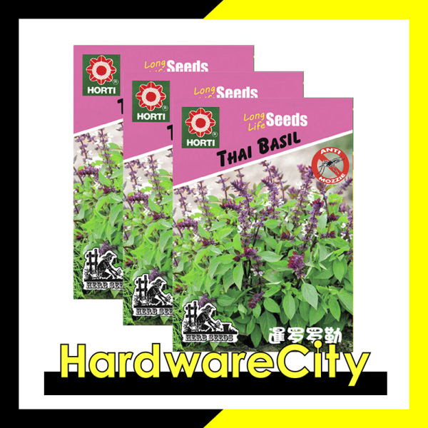Horti Herb Seeds Thai Basil (3 PACKETS) [HWC-149]