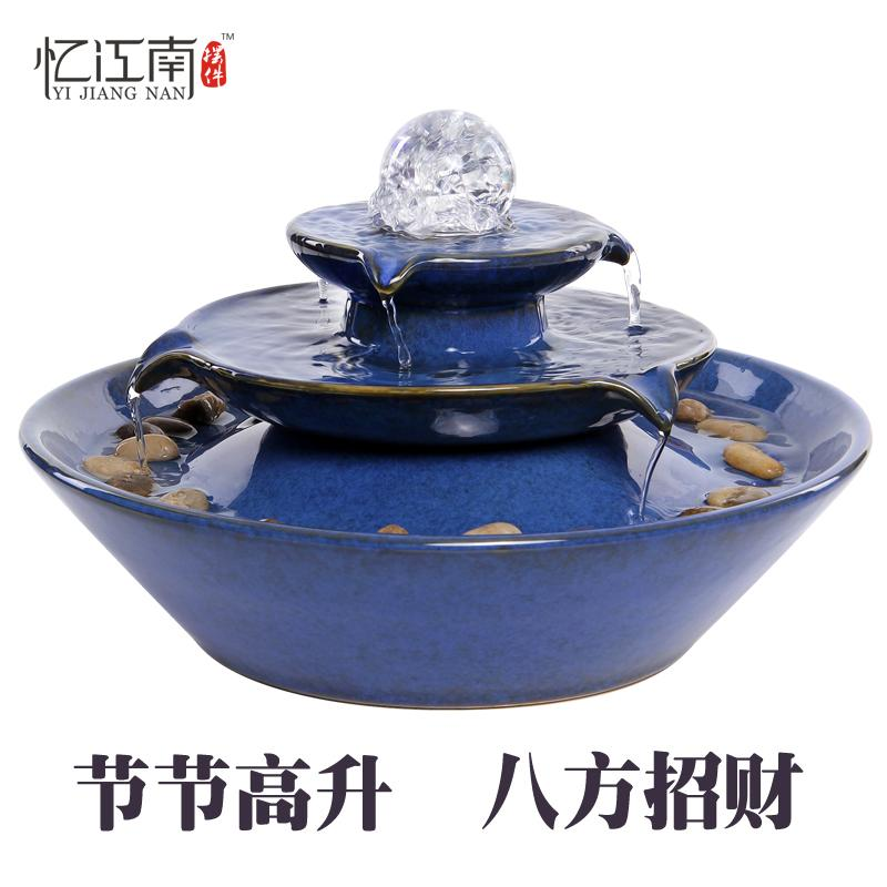 Ceramic Water Purifier Fountain Decoration Crystal Ball Fengshui Wheel Lucky Beads Living Room Office Desk Surface Panel Decorations