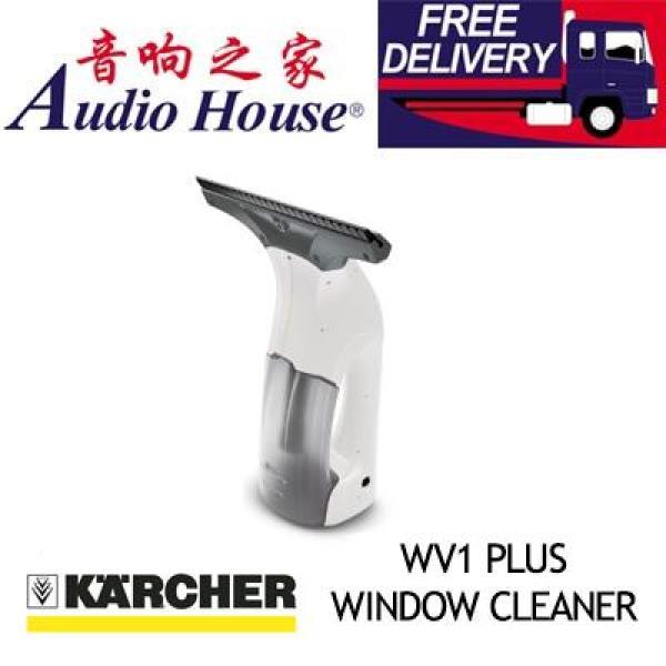 KARCHER WV1 PLUS WINDOW CLEANER / LOCAL WARRANTY Singapore