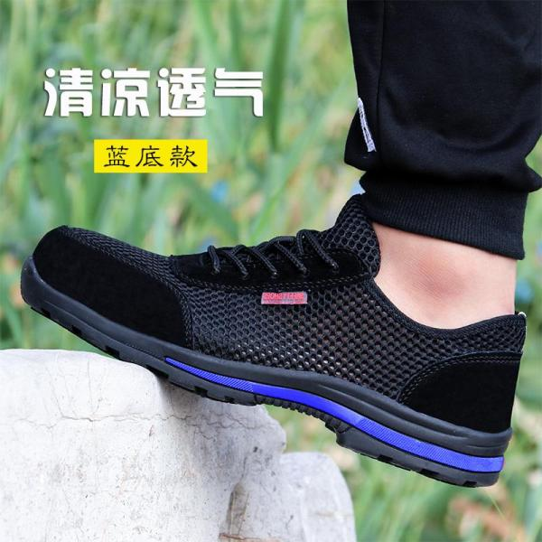 Labor Protection Shoes Men Breathable Deodorizing Light Anti-smashing and Anti-penetration Work Shoes Steel Head Safe Work Site Shoes Wear Summer