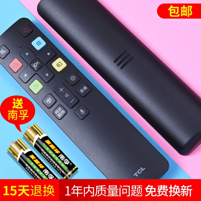 Original Factory Origional Product TCL Intelligent Voice TV Remote Control RC801C/FCR1/43/55/60/65/70C2