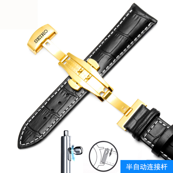 Seiko Seiko No. 5 Genuine Leather Strap Water Ghost Canned Abalone Cocktail Original Factory Butterfly Clasp Watch Chain Malaysia