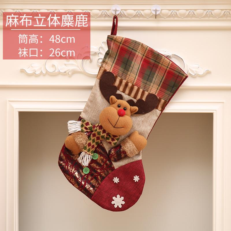 New Style Christmas Ornaments Christmas Stockings Old Man Gift Bag Stereo England Check Big Socks By Taobao Collection.