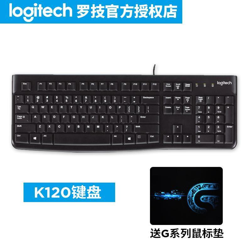 Gift Logitech K120 Wired Keyboard USB Laptop Desktop Game Office Household Mute Waterproof Singapore