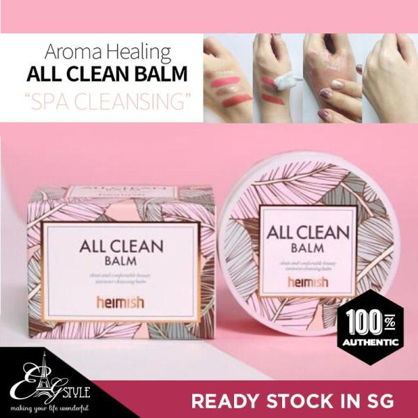 Buy [Heimish] All Clean balm 120ml Singapore