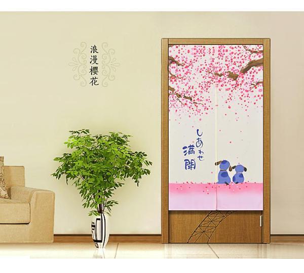 Door Curtain Decoration Curtain Japan Curtain Feng Shui Curtain Japanese Style