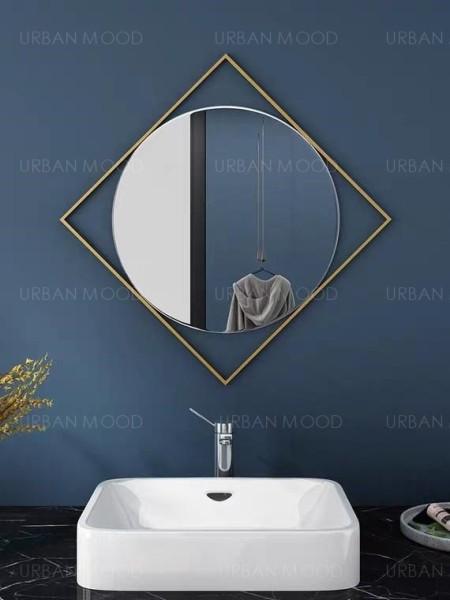 POIZ Minimalist Wall Mirror