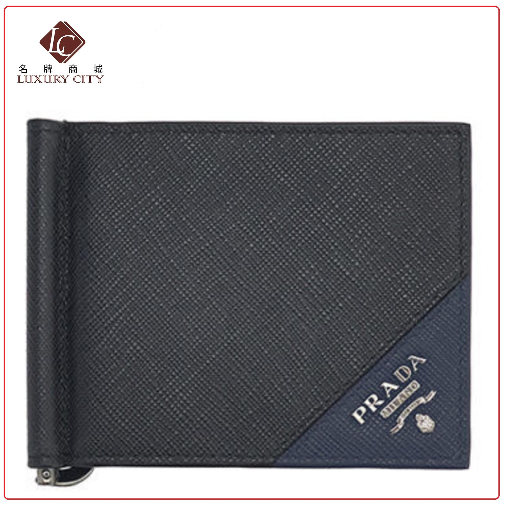 2e0cd946b7cd Latest Marc By Marc Jacobs,Prada Men Fashion Wallets Products ...