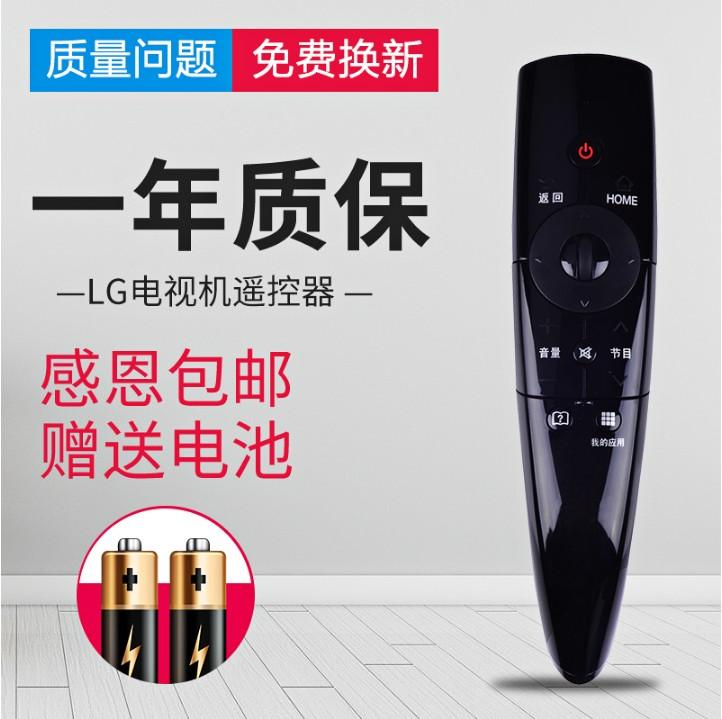 Suitable for lg TV ACTION Remote Control AN-MR300.ACN = LM6600/LM6400/LM6200