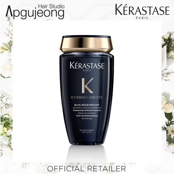 Buy NEW Kérastase Youth Revitalizing Shampoo (Chronologiste Bain Regenerant) 250ml Singapore