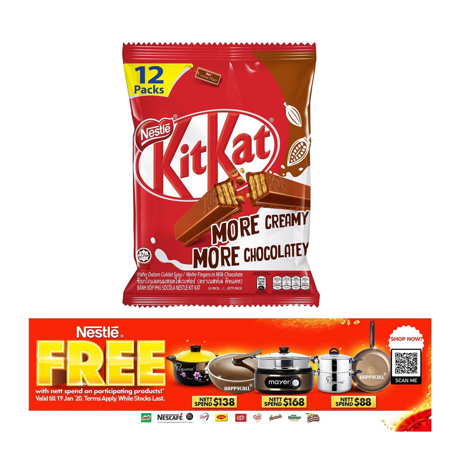 NESTLE KIT KAT Finger Milk Chocolate Bar Snack Pack