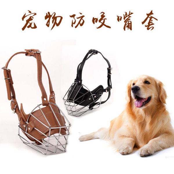 Pet tiếp tế chó cung cấp miệng chó bịt miệng chó che thân vật nuôi mặt nạ. S5VJ