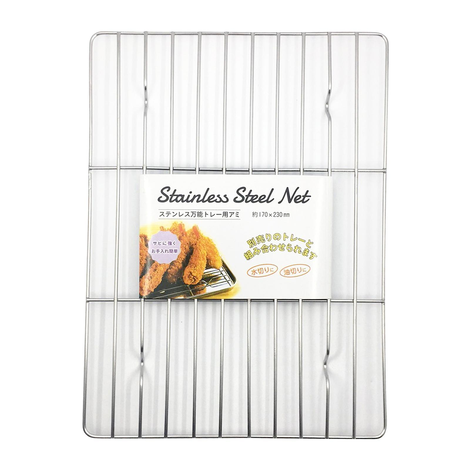 Echo Stainless Steel Net For Kitchen Tray
