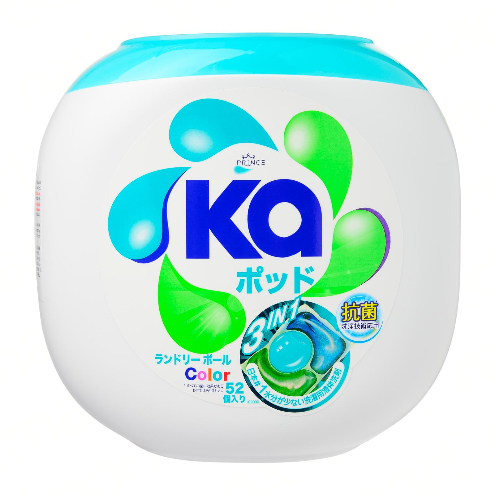 Ka 3In1 Laundry Capsule 52PCS - Color