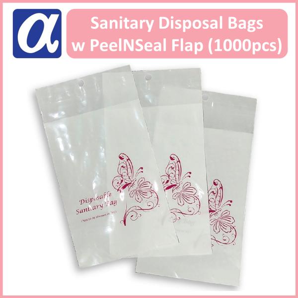 Buy [ALFAPKG] 1000pcs Sanitary Disposal Bag - Peel N Seal Self-Adhesive Singapore