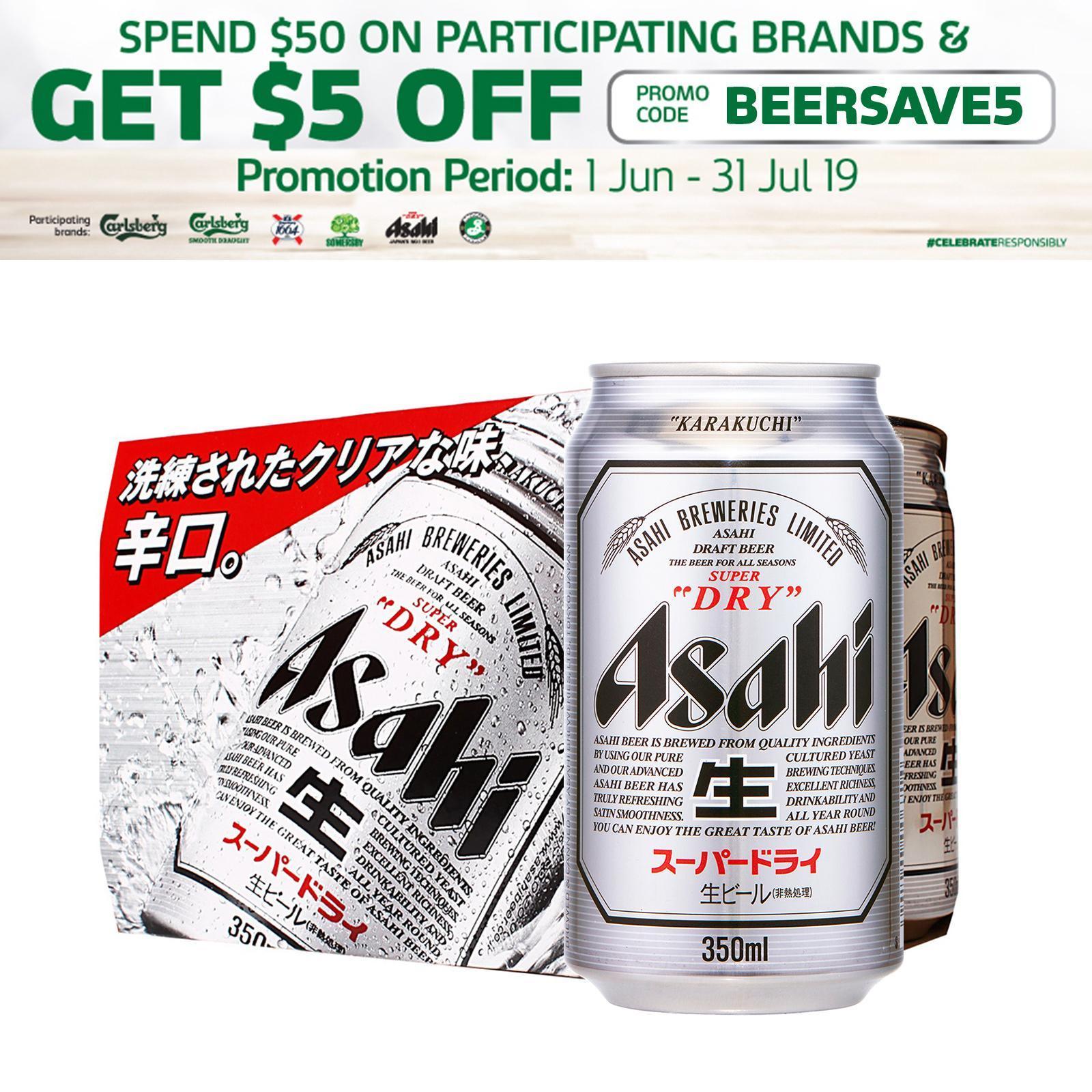 Asahi Super Dry 6 X 350Ml