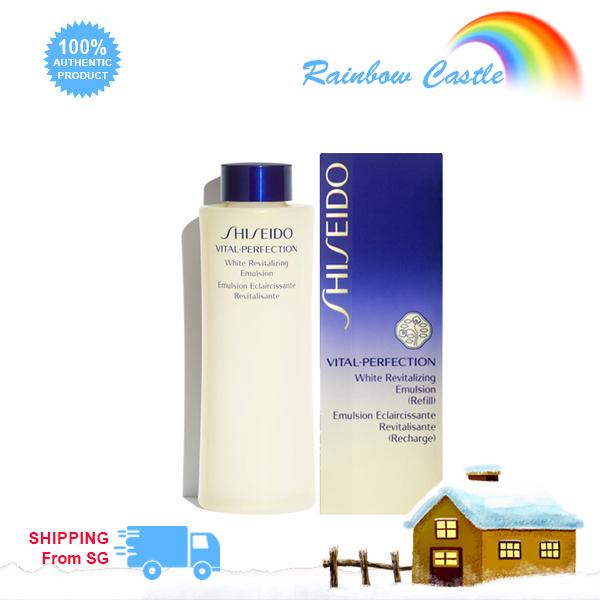 Buy Shiseido   Vital-Perfection White Revitalizing Emulsion (Refill) 100ml Singapore