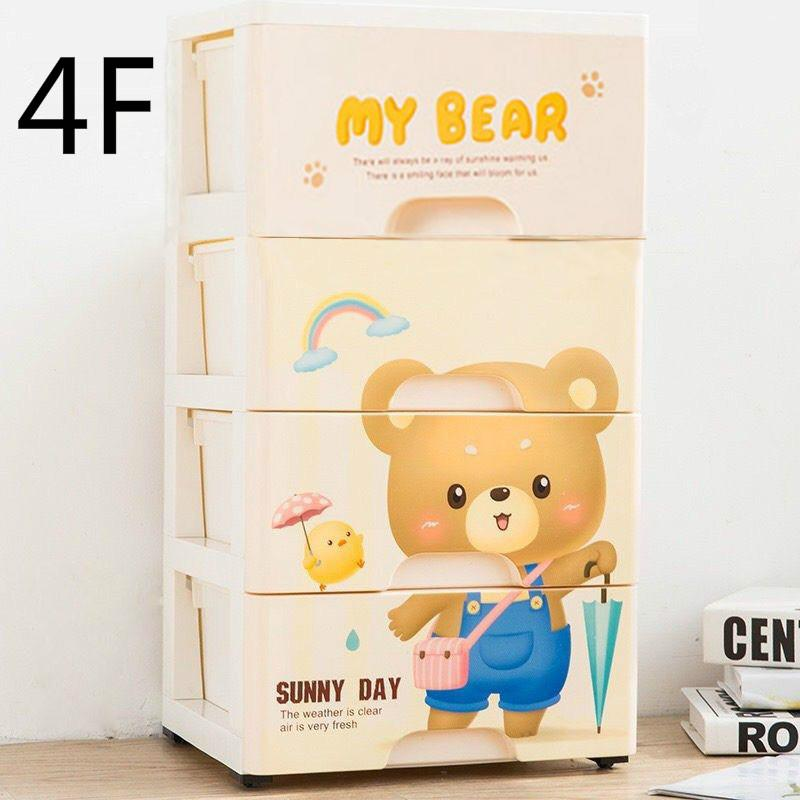 Drawer type plastic toy box drawer drawer cartoon bear tidy the bedside cupboard-intl