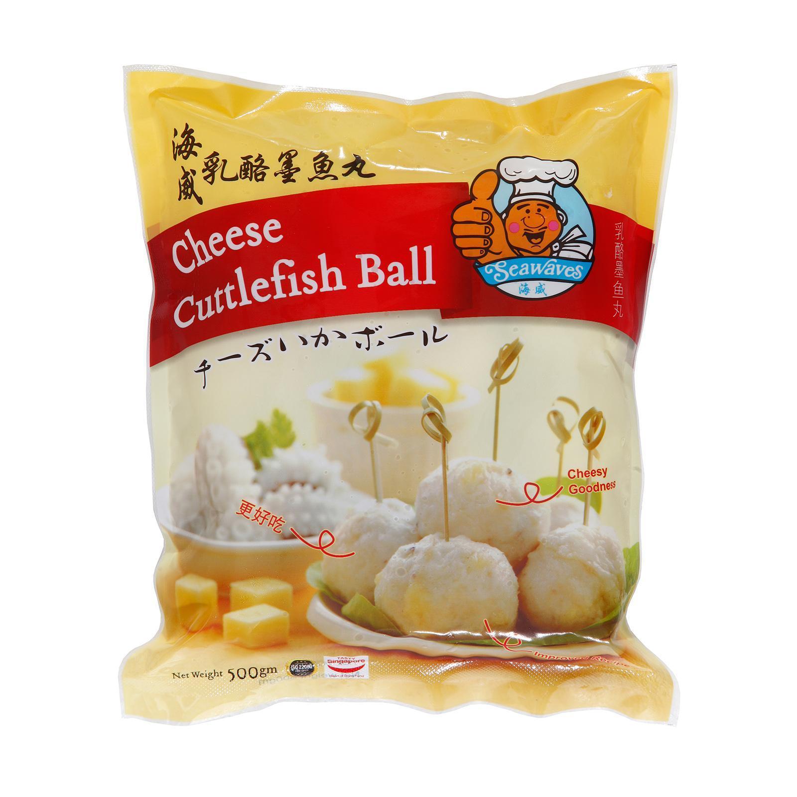 Seawaves Frozen Premium Cuttlefish Ball - Cheese