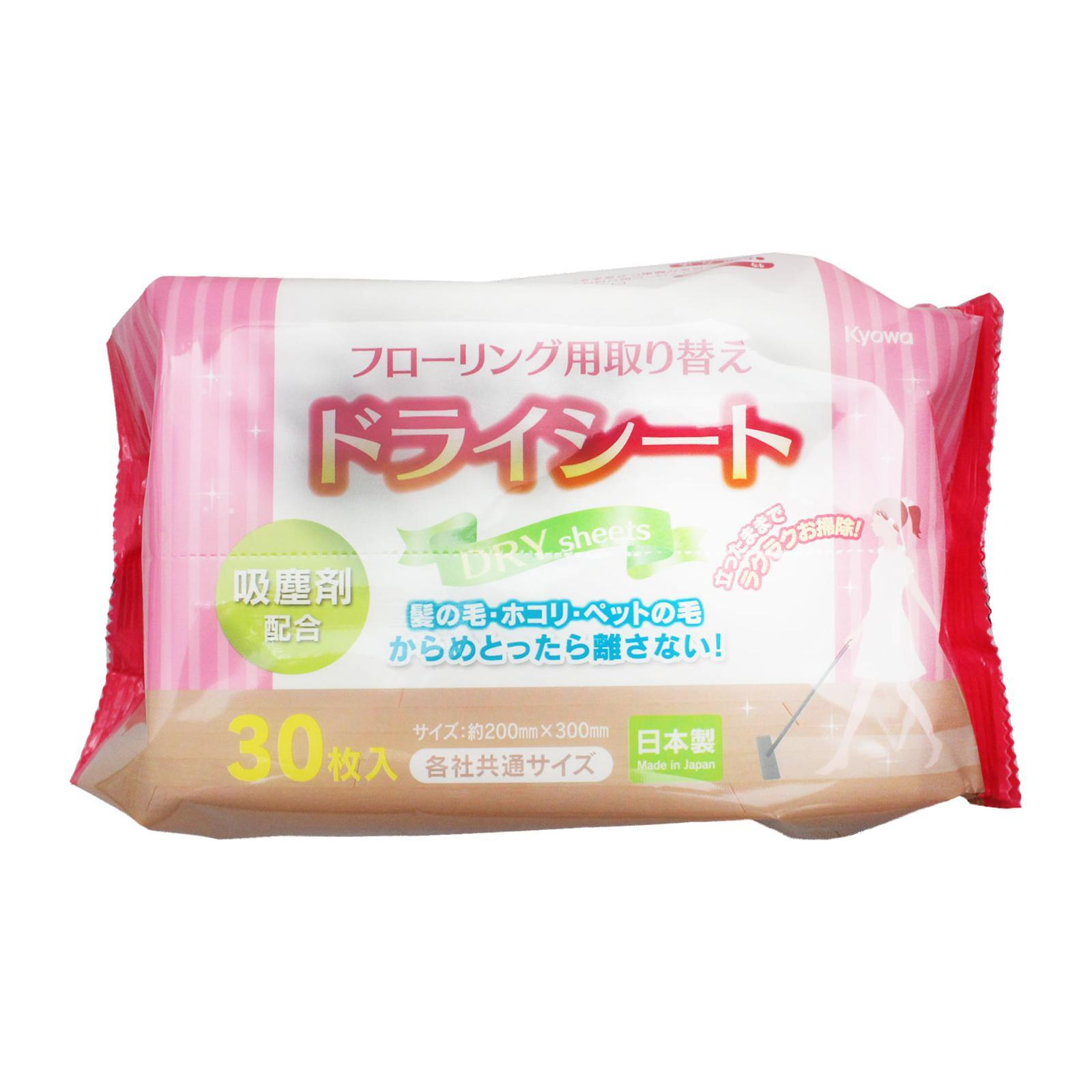 Kyowashiko Disposable Dry Cloths Floor Cleaning Wiper 20Sheets