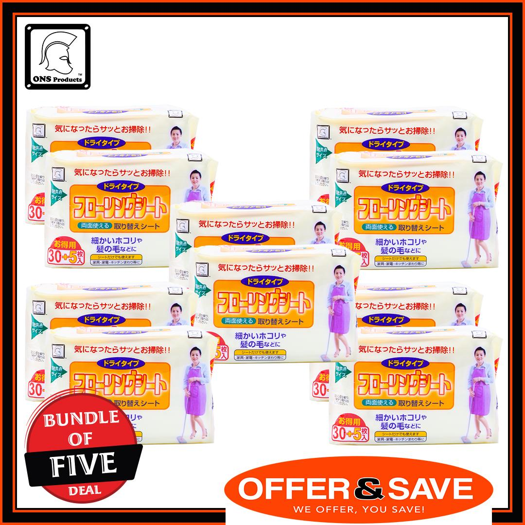 [bundle Of 5] Ons Japan Disposable Floor Dry Wipes Sheet Value Pack Japan (2 Packet/35 Sheets)(wiper Dry Sheet) By Offer & Save.