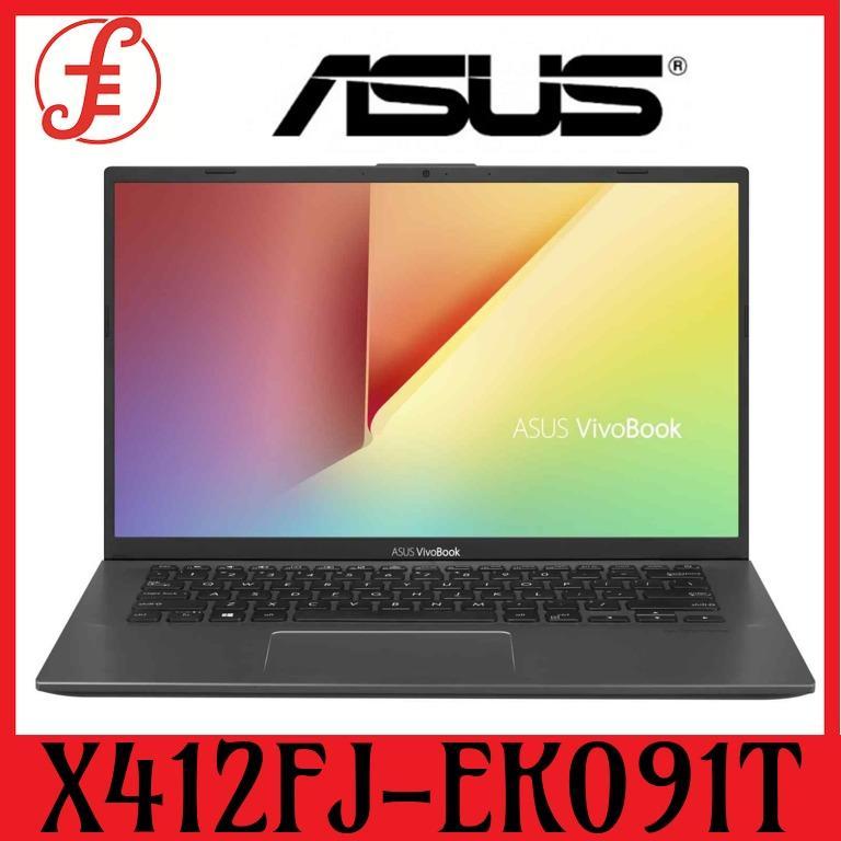 ASUS X412FJ-EK091T 14 IN INTEL CORE I5-8265U 8GB 256GB SSD WIN 10 (X412FJ-EK019T)