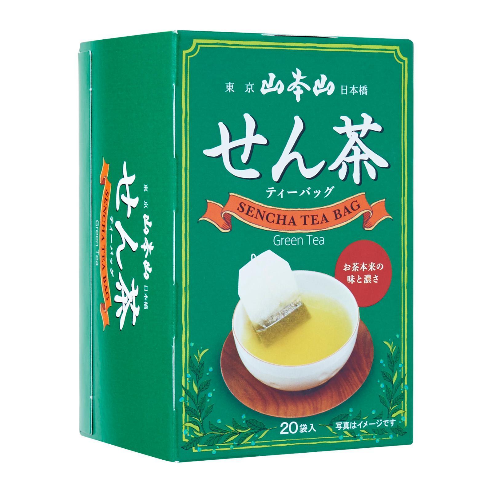 Yamamotoyama Sencha Tea Bag - Kirei
