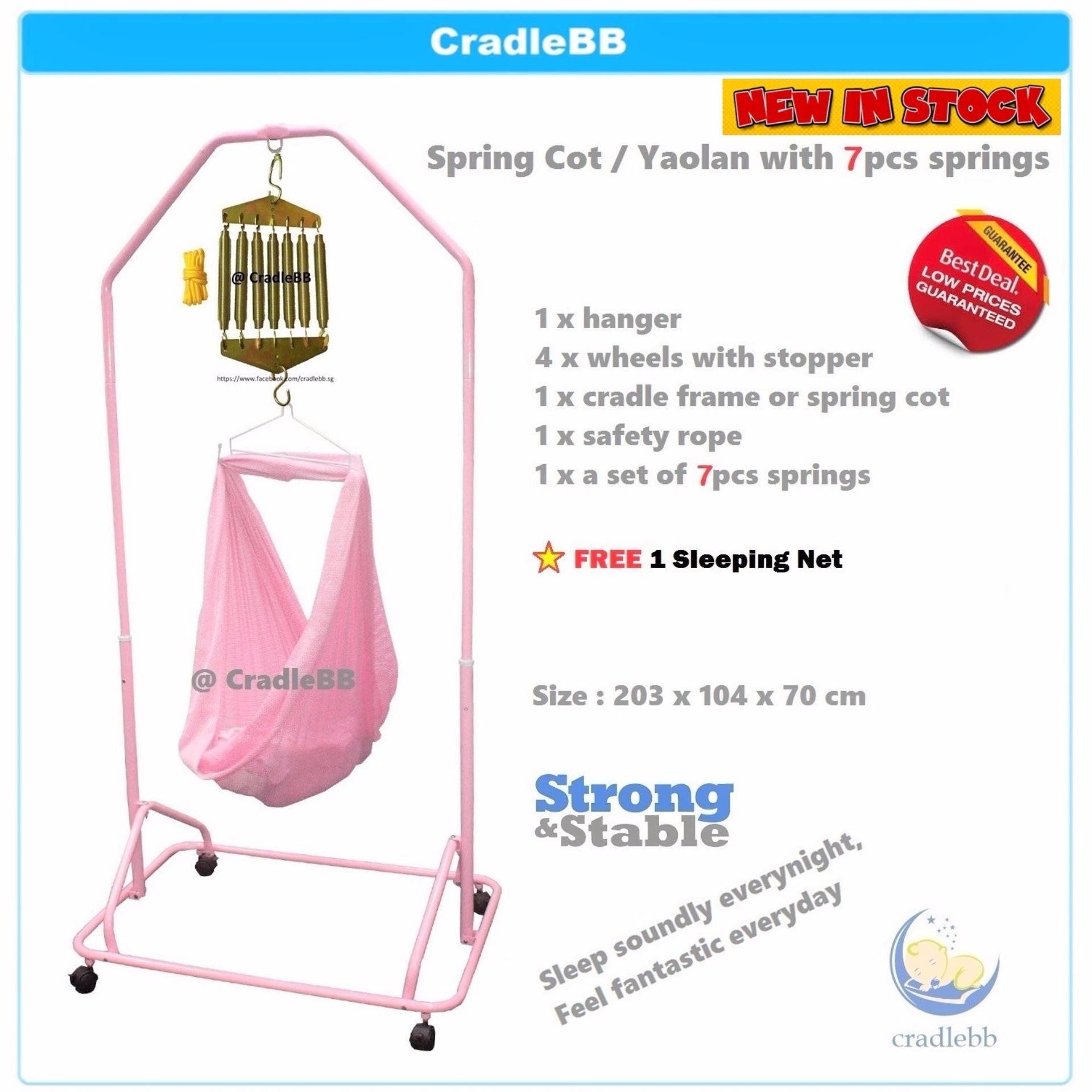 Baby Cradle/ Spring Cot/ Yaolan/hammock + 7 Pcs Spring (free 1 Net).