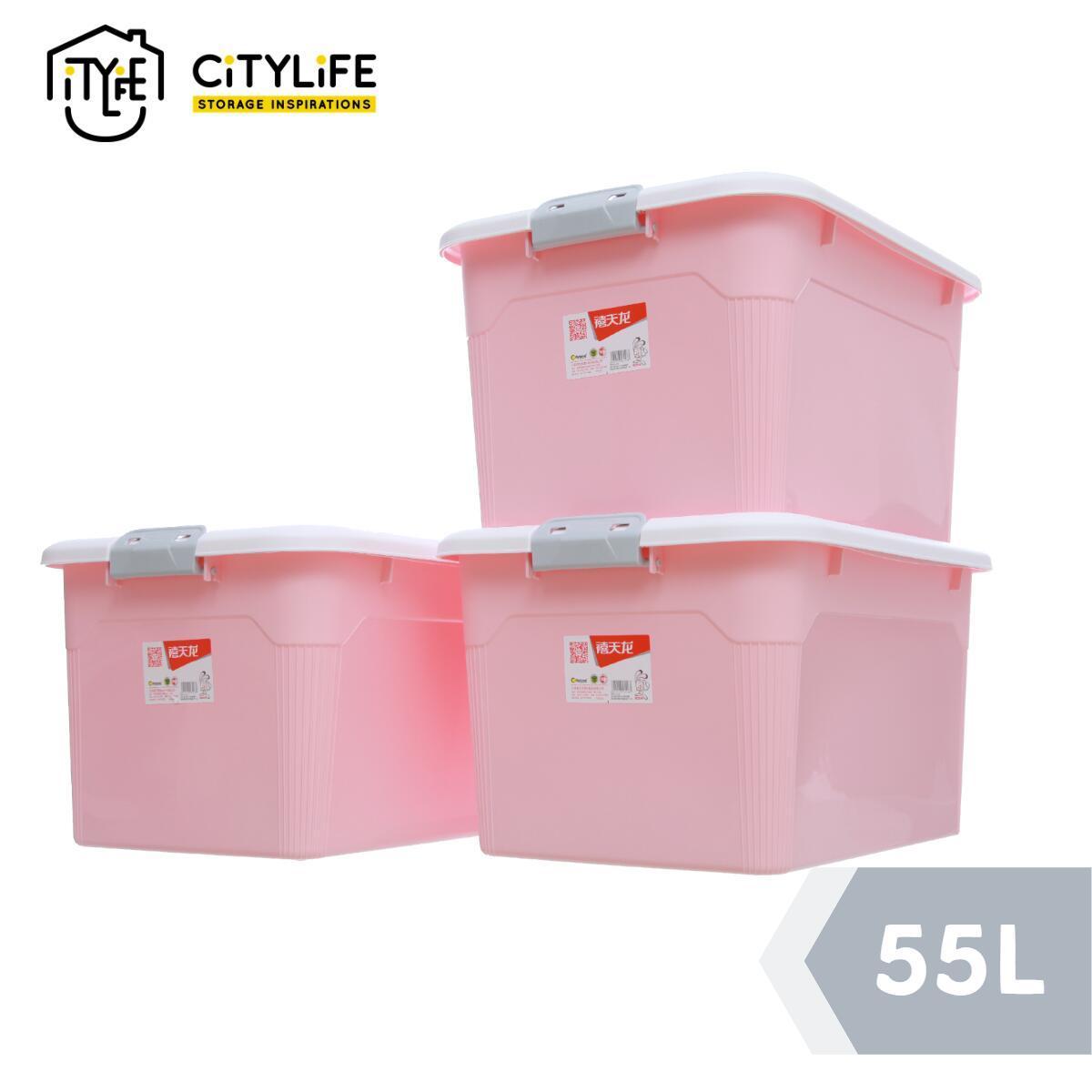 [Bundle of 3] - Citylife 55L Large Capacity Storage Box