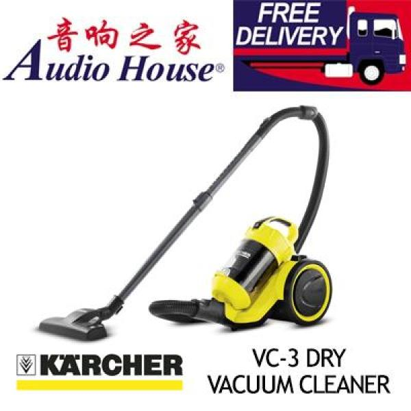 KARCHER VC-3 DRY MULTI-CYCLONE VACUUM CLEANER 1300W / LOCAL WARRANTY Singapore