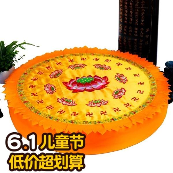 Temple Pad Kowtow Household Meditation Futon Wedding Marriage Prayer Mat Buddha Coaster Pad Wedding Buddha Tea Mat
