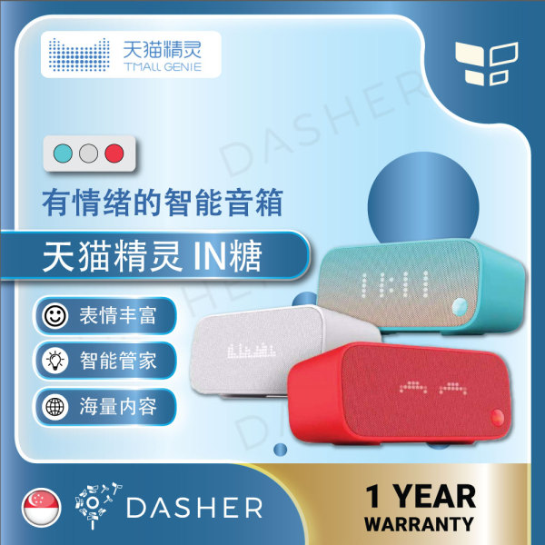 【Chinese Version】 Tmall Genie in Ai Smart Bluetooth wifi Speaker Tmall Genie IN 天猫精灵IN糖智能音箱 天猫精灵蓝牙wifi智能音箱 Singapore