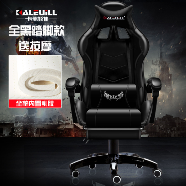 🍀 Gaming Chair Latex Computer Chair Recline Footrest Home Office Gaming Recline Competitive Racing Ergonomical Comfortable High Back Massager 🍀