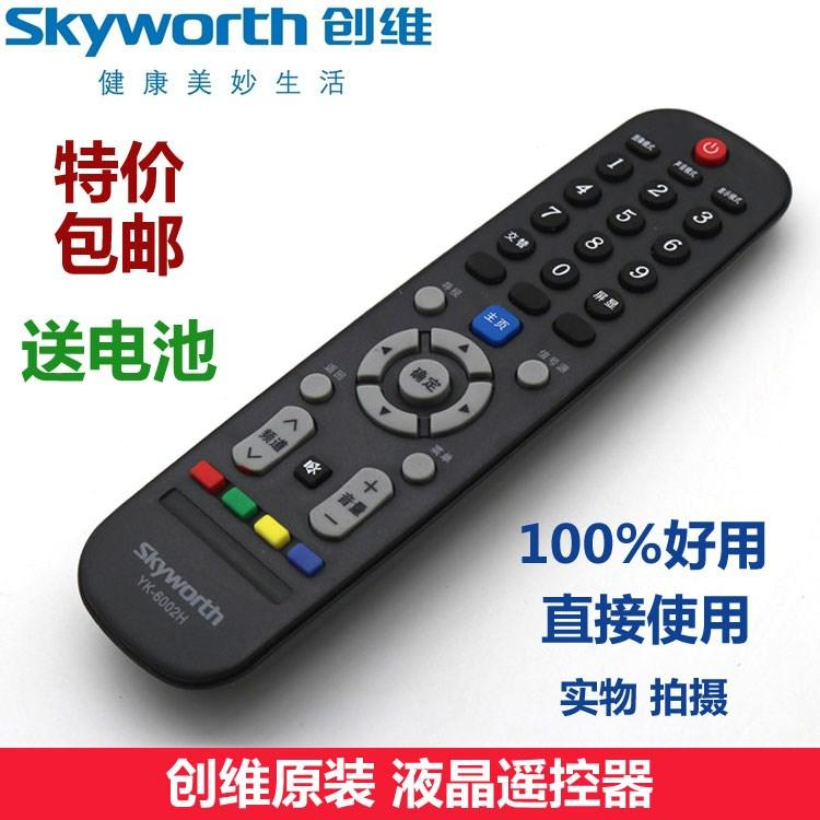 Product Origional Product Skyworth TV Remote Control 32E3500 40E3500  43E3500 49E3500