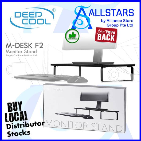 (ALLSTARS : We are Back / Monitor Promo) DEEPCOOL MDesk / M-DESK F2 Monitor Stand / Monitor Riser / Monitor Desk (Warranty 1year)